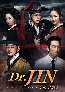 Dr.JIN <完全版> DVD-BOX1