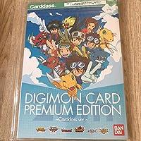 デジフェス 2019 先行発売 デジモンカード プレミアムエディション