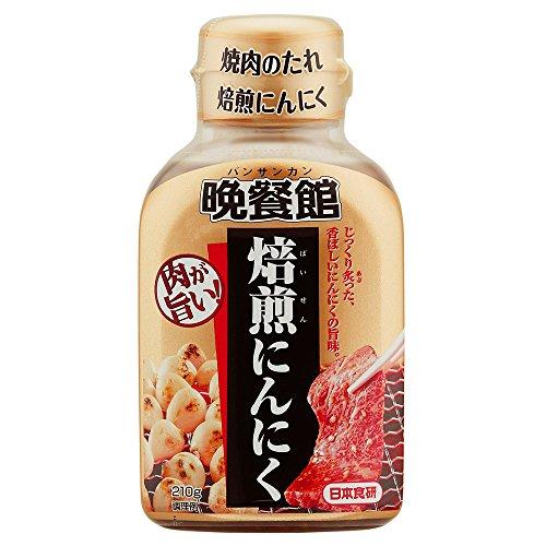 日本食研 晩餐館 焼肉のたれ 焙煎にんにく 210g×3個