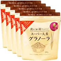 スーパー大麦(バーリーマックス)グラノーラ(200g×5袋)