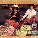 タイの音楽