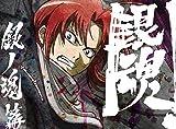 銀魂.銀ノ魂篇 7(完全生産限定版)[DVD]