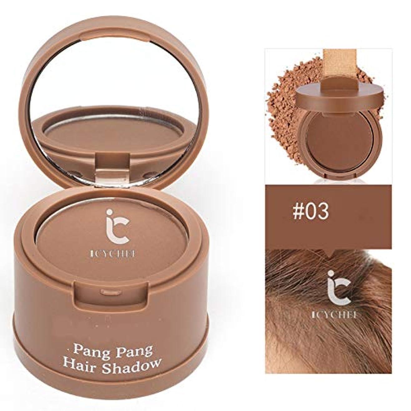 髪のためのヘアラインシャドウパウダー髪のシェーダレタッチルーツと髪パーフェクトカバレッジをラスティングICYCHEER防水ロング (03)