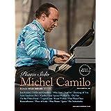 ミシェル・カミロ ピアノ・ソロ アドリブ完全コピー