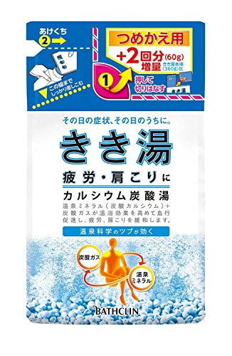 きき湯 カルシウム炭酸湯 ラムネの香り 420g [詰め替え用]