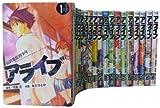 アライブ 最終進化的少年 全21巻 完結セット (月刊マガジンコミックス)