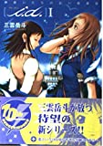 i.d. / 三雲 岳斗 のシリーズ情報を見る