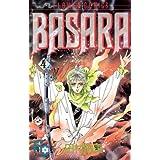 BASARA(4) (フラワーコミックス)