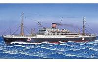 青島文化教材社 1/700 ウォーターラインシリーズ 日本郵船 新田丸