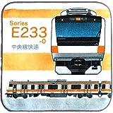 E233系 中央線快速 タオルはんかち