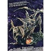FF ファイナルファンタジー クリーチャーズ3-29.ダークドラゴン 彩色
