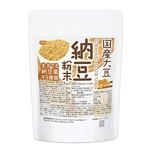乾燥納豆 粉末 110g 国産大豆100%使用 natto powder 生きている納豆菌93億個 [01] NICHIGA(ニチガ)
