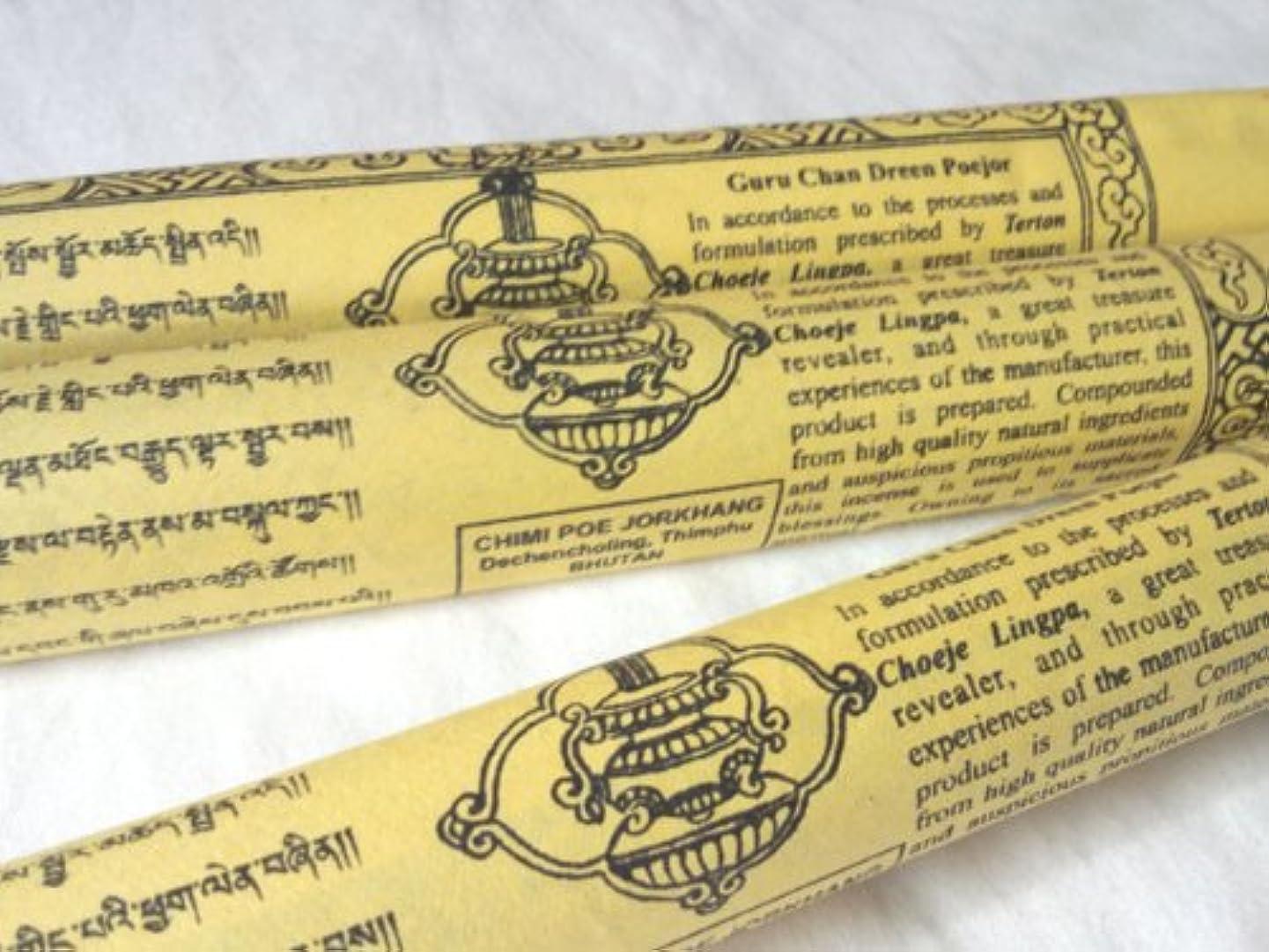 ライフル不完全楽観チミ香/グルチャンダン カラーパッケージ  Guru Chan Dreen Poejor - Color Package 25本入り