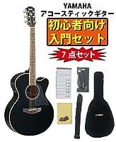 YAMAHA ヤマハ エレアコギター CPX700Ⅱ BL ブラック 初心者7点セット