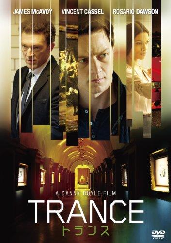 トランス [DVD]の詳細を見る