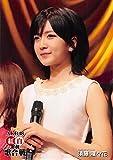【須藤凜々花】 公式生写真 第6回 AKB48紅白対抗歌合戦 DVD封入