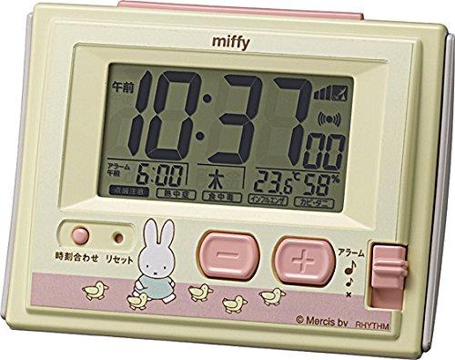 miffy (ミッフィー) 目覚まし時計 キャラクター 電波 デジタル ミッフィーR126 黄色 リズム時計 8RZ126MM33