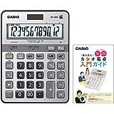 カシオ 本格実務電卓 DS-MY22 特典付きセット 日数&時間・税計算 デスクタイプ 12桁