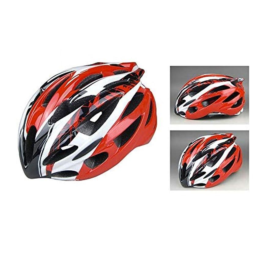 境界助手スカルク自転車のヘルメット、スタイリッシュで軽量なワンピースの落下防止調整可能な取り外し可能な、男性と女性のマウンテンバイクロードバイク乗馬機器保護具
