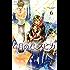 4月の君、スピカ。(6) (フラワーコミックス)