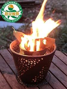 七輪より「鉢りん匠」焚火ランタン6号 もりた式 | 植木鉢 イルミネーション 焚火台