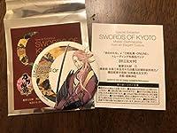 宗三左文字 京のかたな トレーディング和風缶バッジ 京都国立博物館 刀剣乱舞コラボ とうらぶ 限定