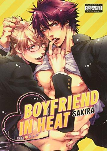 Boyfriend in Heat