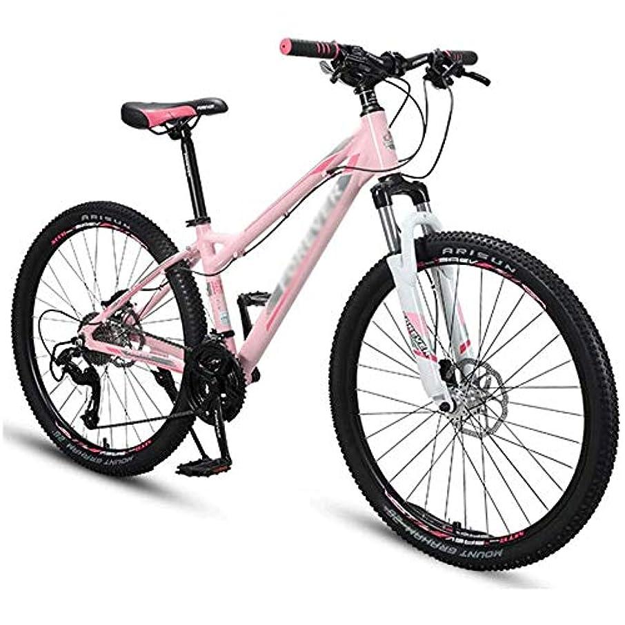 亜熱帯何故なのチラチラするDFEIL 26インチレディース可変速マウンテンバイク、アルミフレームハードテイルクロスカントリーマウンテン自転車、調節可能な座席&ハンドルバー、自転車でフロントサスペンション (Color : 30 speed)