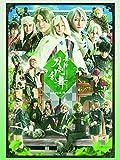 舞台『刀剣乱舞』慈伝 日日の葉よ散るらむ[TBR-29238D][Blu-ray/ブルーレイ]
