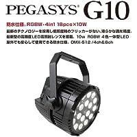 LEDステージライト・舞台照明 PEGASYS G10 (防水仕様・4in1)