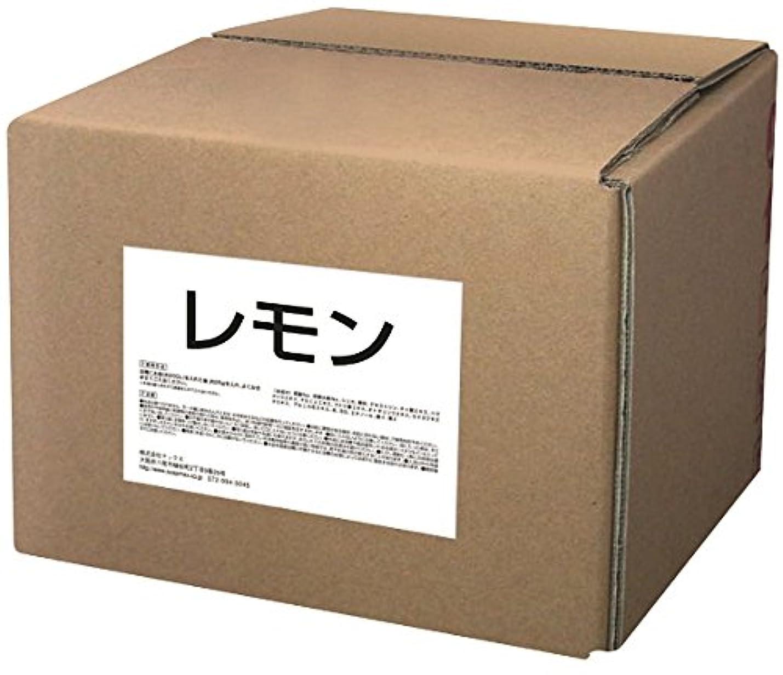 ブラインド拒絶するテキスト浴用入浴料 業務用 15KG レモン