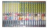 マテリアル・パズル コミック 全20巻完結セット (ガンガンコミックス)
