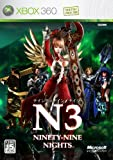 NINETY-NINE NIGHTS(N3) - Xbox360