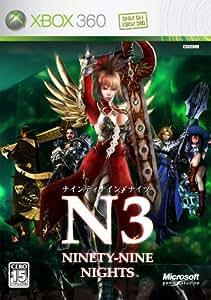 NINETY-NINE NIGHTS(N3)
