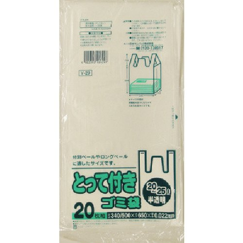 とって付きゴミ袋 半透明高密度タイプ 20L 340/500X650mm 0.022mm 1パック(20枚り)