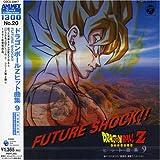 ドラゴンボールZ ヒット曲集9-FUTURE SHOCK!!-