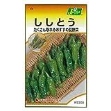 カネコ種苗 園芸・種 KS200シリーズ ししとう 野菜200 316