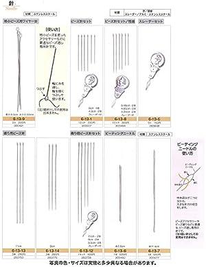 TOHO 特小ビーズ用ワイヤー針 長さ約6.5cm 太さ約0.33mm 6-13-9 5ヶ入り