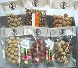 豆菓子のお試しセット 7種類8袋入 送料込み