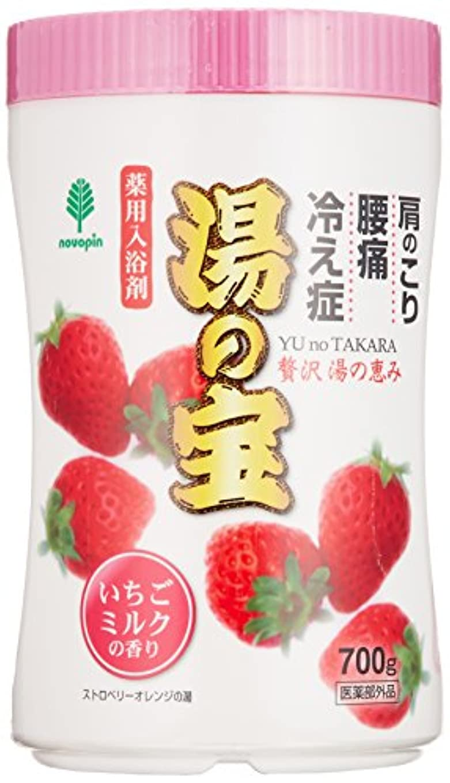 趣味マッサージ藤色紀陽除虫菊 入浴剤 湯の宝 いちごミルクの香り 700g