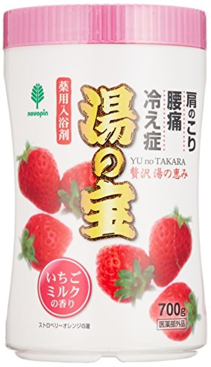 促す保証金不注意紀陽除虫菊 入浴剤 湯の宝 いちごミルクの香り 700g