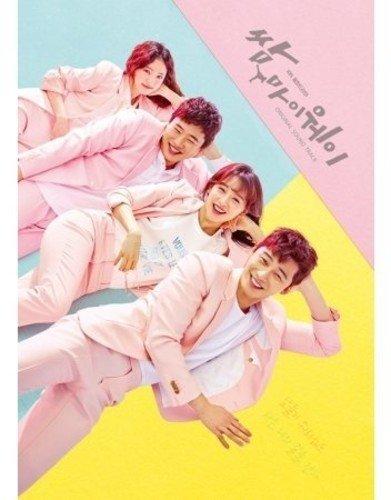 サムマイウェイ OST (KBS 月火ドラマ)