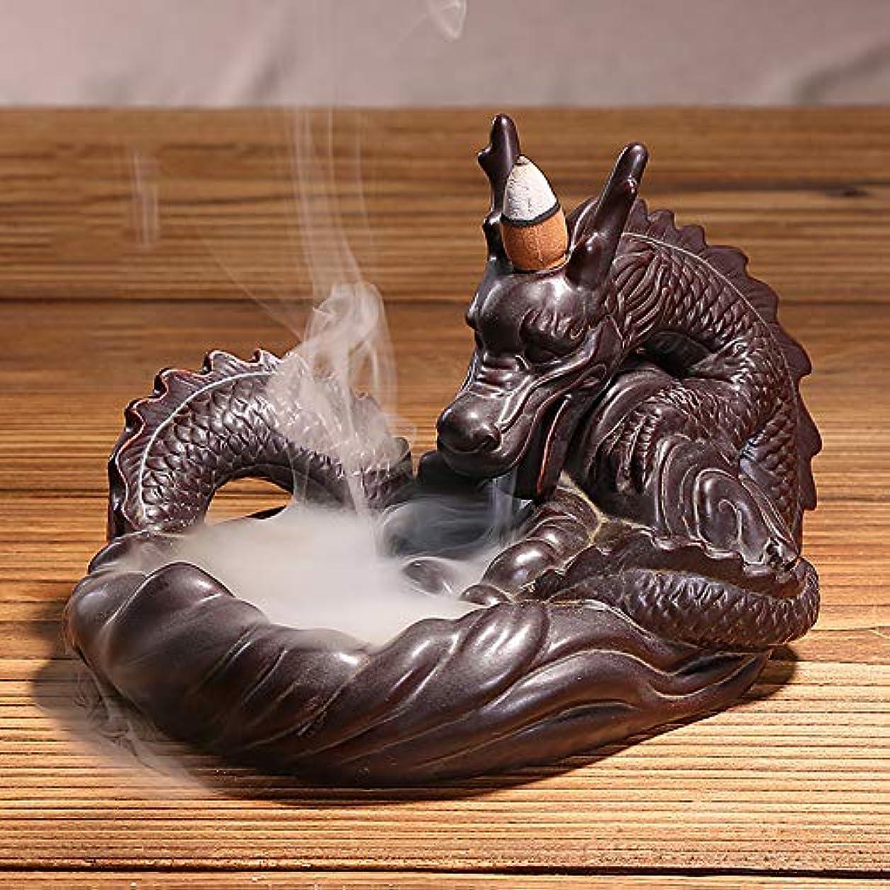 無知ブース汗Handmade Ceramic Dragon Incense Holder for Sticks or Cones, Backflow Incense Burner Figurine Incense Cone Holders...