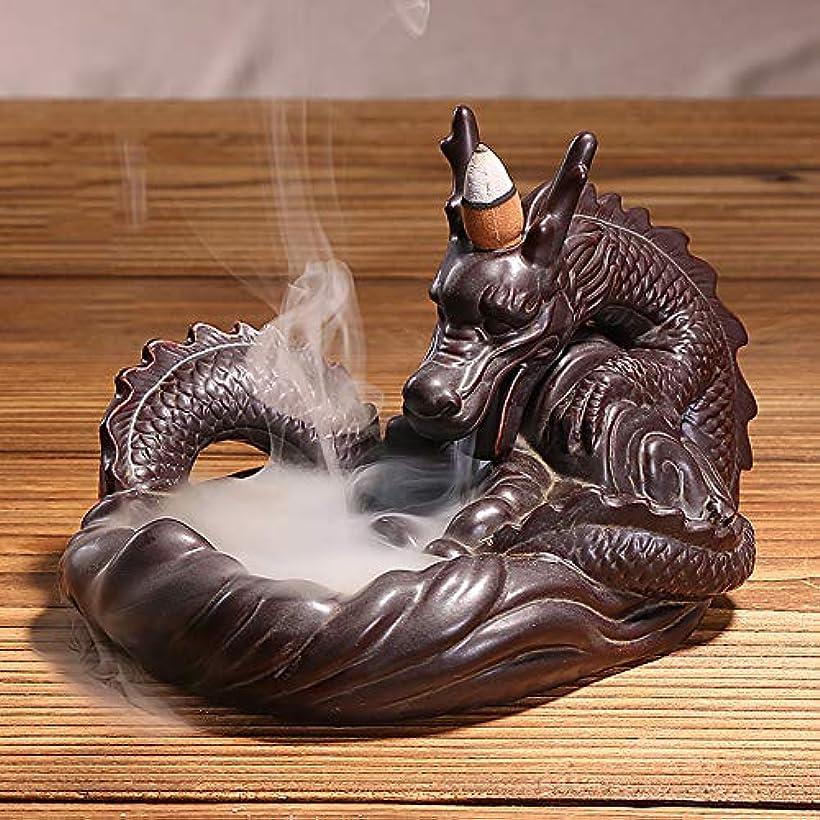 アライアンス動かすアライアンスHandmade Ceramic Dragon Incense Holder for Sticks or Cones, Backflow Incense Burner Figurine Incense Cone Holders Home Decor Gift Decorations Statue Mythical Ornaments