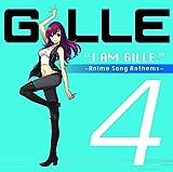 Q&A リサイタル!♪GILLEのCDジャケット