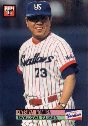 BBM1994 ベースボールカード レギュラーカード No.41 野村克也