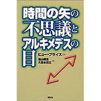 Amazon.co.jp: ヒュー・プライス...