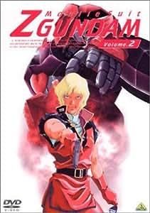 機動戦士Zガンダム 2 [DVD]