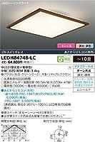 東芝ライテック シーリングライト キレイ色 LEDH84748-LC