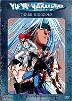Yu Yu Hakusho 28: Three Kingdoms [DVD] [Import]